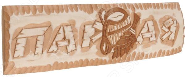 Табличка для бани Банные штучки «Парная»