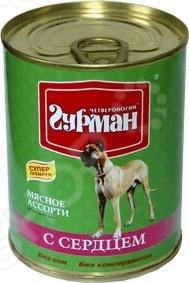 Корм консервированный для собак Четвероногий Гурман «Мясное ассорти с говядиной»