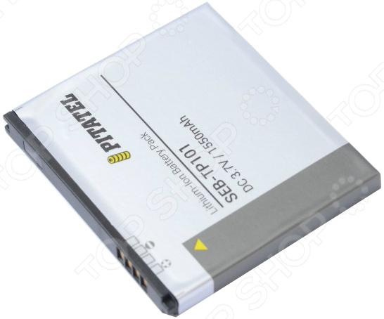 Аккумулятор для телефона Pitatel SEB-TP101 lg g2x