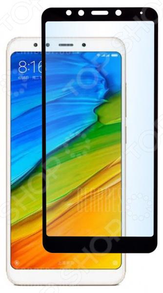 Стекло защитное skinBOX Full Screen для Xiaomi Redmi 5