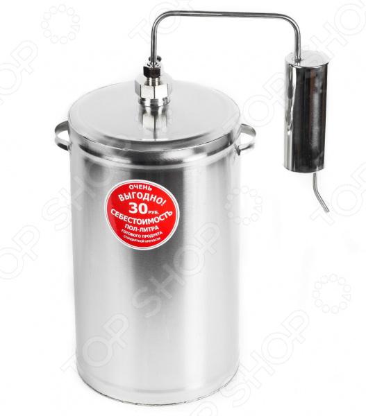 Домашний дистиллятор с термометром Первач «Эконом-Т» силиконовые шланги в кирове