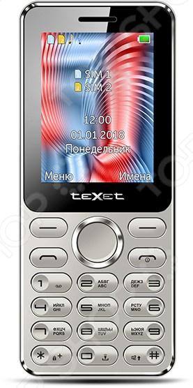 Мобильный телефон Texet TM-212 мобильный телефон рация защищенный texet tm 515r
