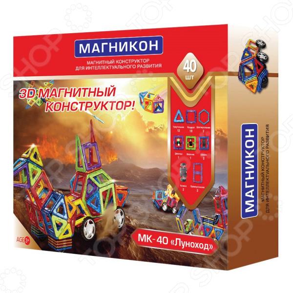 Конструктор магнитный Магникон МК-40