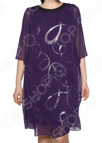 Платье VEAS «Тайна вечера». Цвет: фиолетовый платье veas модный показ цвет фиолетовый
