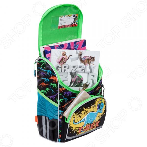 Рюкзак школьный Grizzly RA-872-4/1