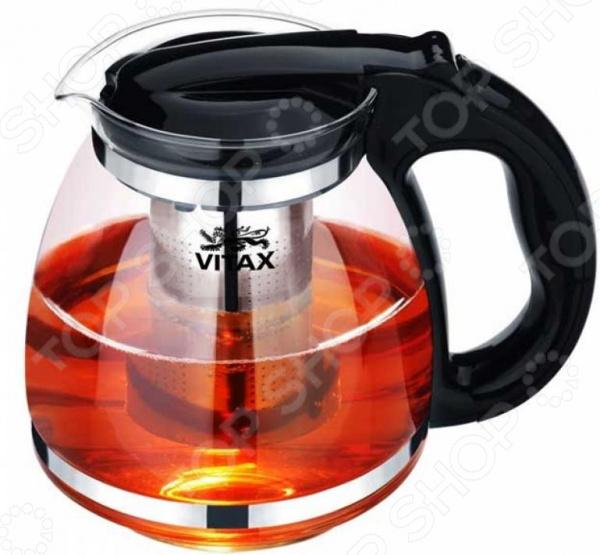 Чайник заварочный Vitax Lulworth
