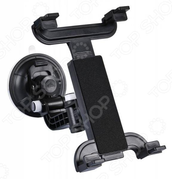 Держатель для планшета BURO SD-1151