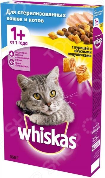 Корм сухой для стерилизованных кошек Whiskas Special с курицей