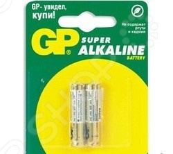 цена Набор батареек аккумуляторных GP 24A-CR2