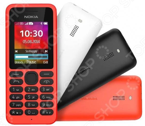 Телефон мобильный Nokia 130