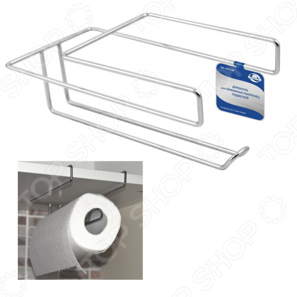 Держатель для бумажных полотенец подвесной Мультидом AN52-60 держатели кухонные мультидом держатель для бумажных полотенец