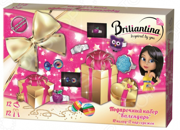 Набор украшений для девочки Briliantina «Календарь микс»