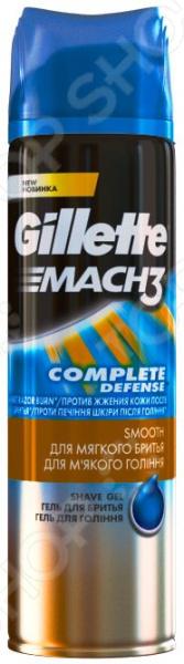 Гель для бритья Gillette Gillette Mach 3 Soothing
