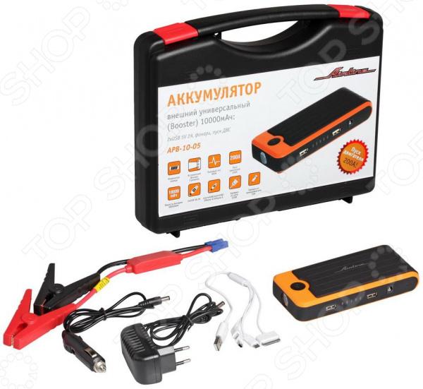 Аккумулятор внешний Airline APB-10-05 как купить авто в apb
