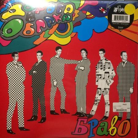 Купить Браво - Дорога в облака (Black Vinyl)