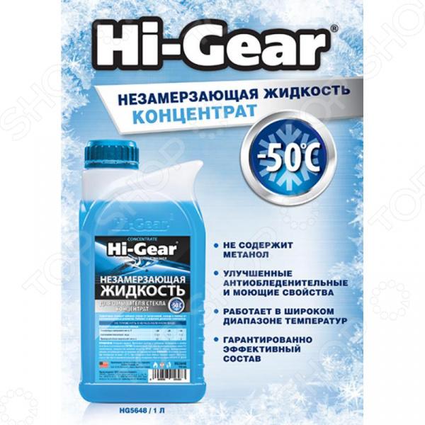 Жидкость незамерзающая для стеклоомывателя Hi Gear концентрированная