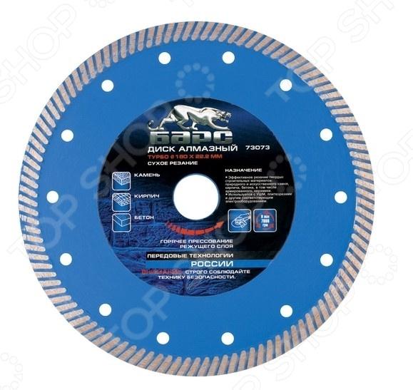 Диск отрезной алмазный Барс турбо диск отрезной алмазный турбо 115х22 2mm 20006 ottom 115x22 2mm