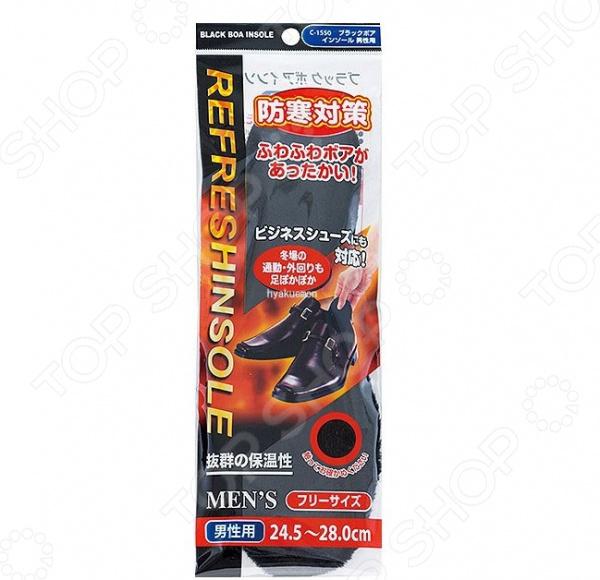 Стельки для обуви мужские зимние Fudo Kagaku 015505 стельки зимние для обуви collonil polar из меха ягненка 2 шт размер 42