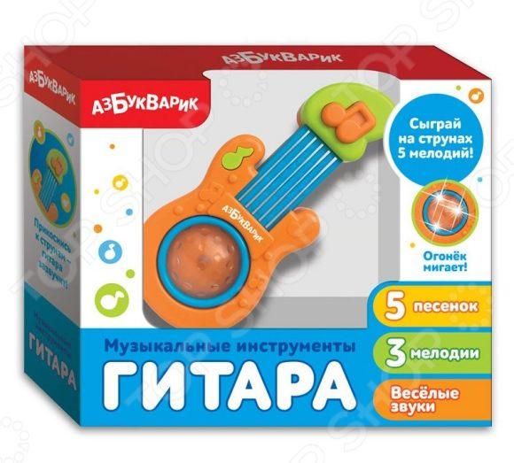 Гитара игрушечная Азбукварик 512102