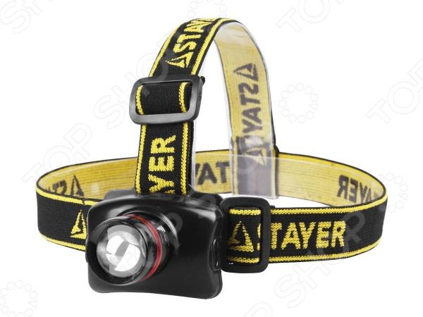 Фонарь налобный Stayer Professional 56566