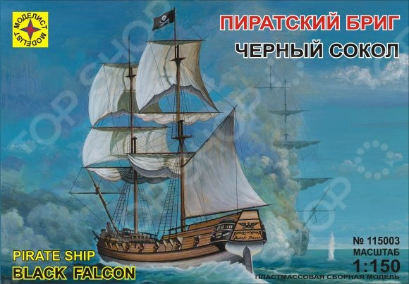 Сборная модель морского судна Моделист «Пиратский бриг. Черный сокол»