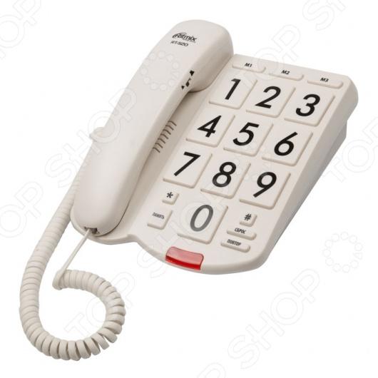 Telefon-Ritmix-RT-520-4826698