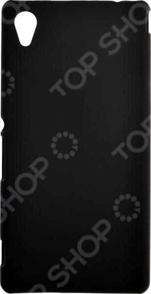 Чехол защитный skinBOX Sony Xperia M4 Aqua сова pattern мягкий тонкий тпу резиновая крышка силиконовый гель чехол для sony xperia m4 aqua