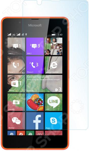 Стекло защитное skinBOX Microsoft Lumia 540