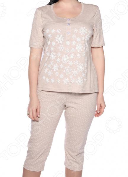 Пижама Алтекс «Счастливые дни». Цвет: бежевый цены
