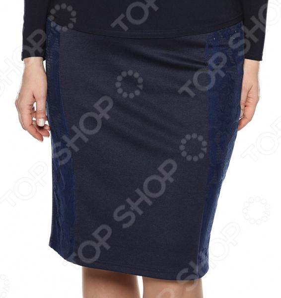 Юбка Лауме-Лайн «Блестящая мадам». Цвет: темно-синий