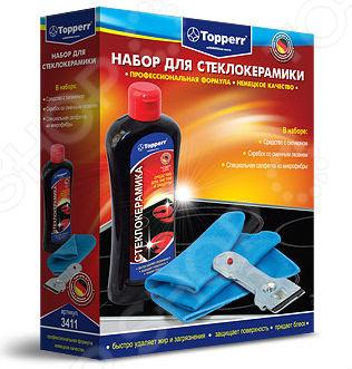 Набор для ухода за стеклокерамикой Topperr 3411 включает в себя специализированные инструменты и вещества, которые необходимы для эффективной очистки плиты от загрязнений. Металлический скребок удалит основную часть загрязнения и очистит плиту от присохших кусочков пищи. Высокоэффективное средство с добавлением силикона позволит быстро избавится от жирных пятен и разводов. Силикон тонким слоем покрывает поверхность, защищая ее и препятствуя пригоранию в будущем. Специальная салфетка из микрофибры быстро удалит оставшиеся пятна и придаст поверхности красивый матовый блеск. Этот набор позволит вам справиться с загрязнением стеклокерамической плиты любой сложности и продлит срок эксплуатации на многие годы.