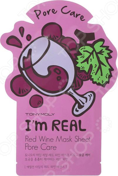 Zakazat.ru: Маска тканевая для лица TONY MOLY I Am Real сужающая поры «Красное вино»