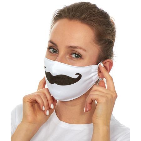 Купить Маска гигиеническая многоразовая Bradex «Усы»