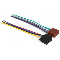 Адаптер ISO Digma DCC-ISOM