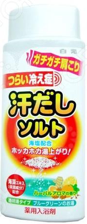 Соль для ванны Hakugen Bath King с экстрактом морских водорослей цена