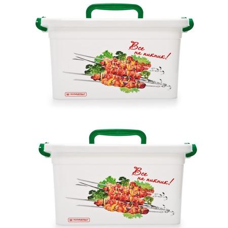 Купить Набор контейнеров для шашлыка Полимербыт «Все на пикник»