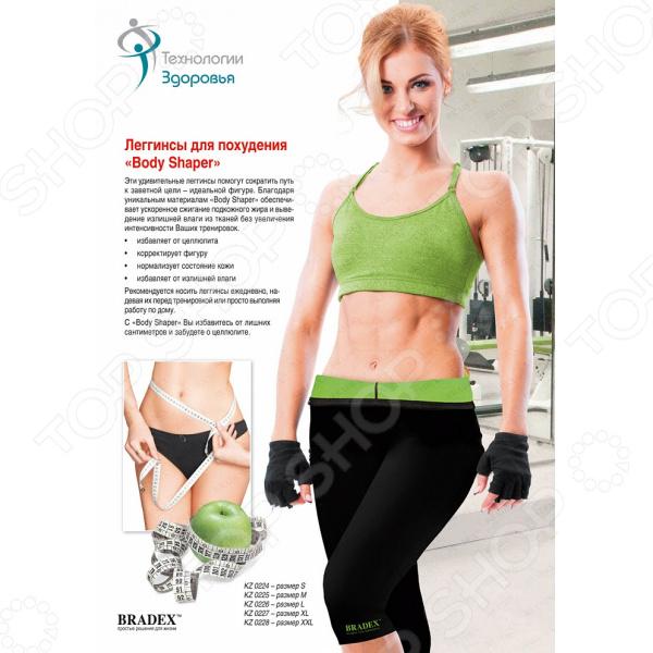 Леггинсы для похудения Bradex Body Shaper 1