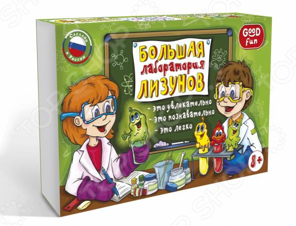 Набор для опытов Good Fun «Большая лаборатория лизунов»
