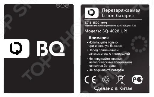Аккумулятор для BQ-4028 UP! Li-ion, 1500 mAh аккумулятор nano tech аналог bn 01 1500 mah для nokia x x