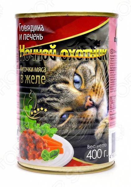 Корм консервированный для кошек Ночной охотник с говядиной и печенью
