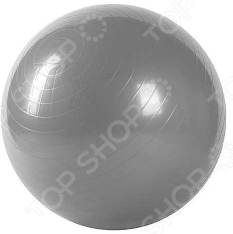 Мяч гимнастический Body Sculpture ВВ-001РР-26. В ассортименте 1