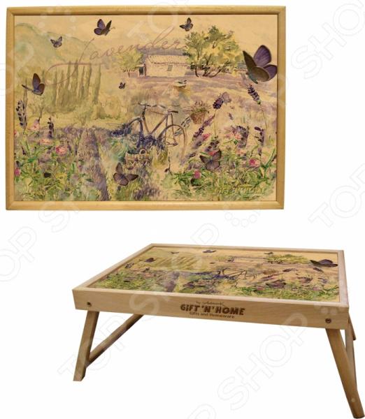 Столик для завтрака в постель Gift'n'home «Лаванда» столик для завтрака с днем рождения любимая