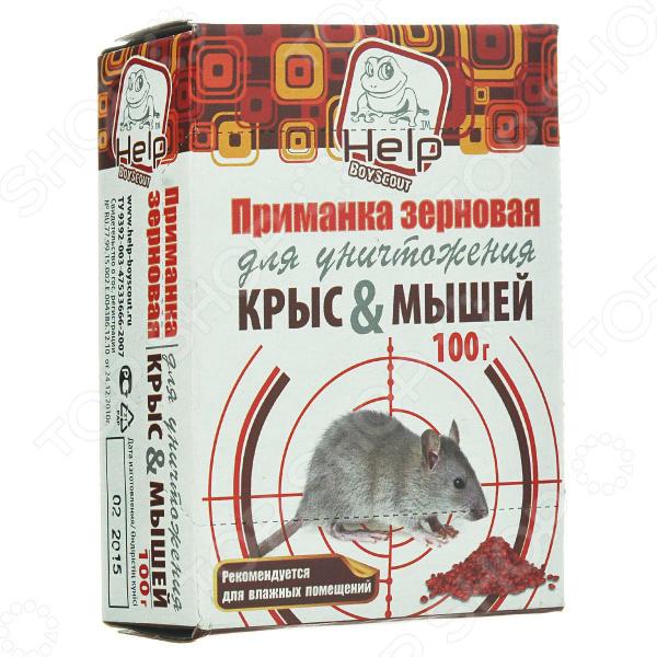 Приманка зерновая для уничтожения крыс и мышей Boyscout Help средство защитное грызунофф зерновая приманка 100 г в пакете и коробочке