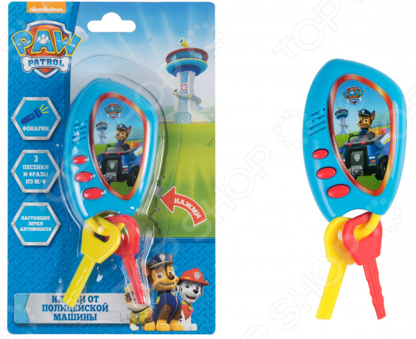Брелок-игрушка Nickelodeon с двумя ключами. В ассортименте