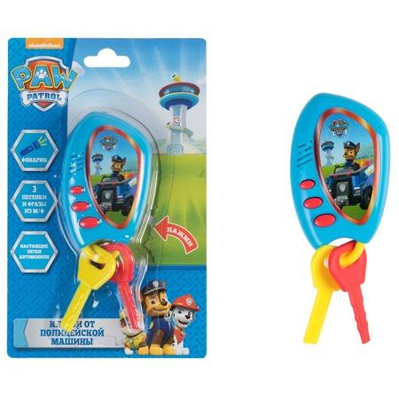 Купить Брелок-игрушка Nickelodeon с двумя ключами. В ассортименте
