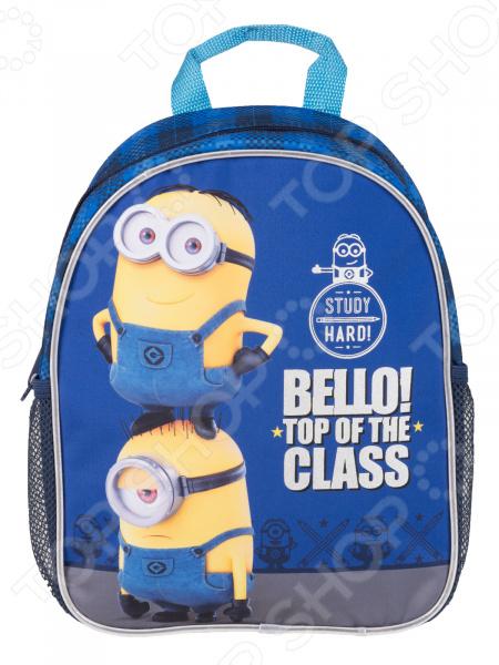 Рюкзак дошкольный Universal средний «Класс»