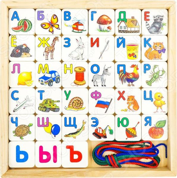 Конструктор развивающий Alatoys «Шнуровка: азбука» alatoys кубики азбука окрашенные 12 шт 4 цвета