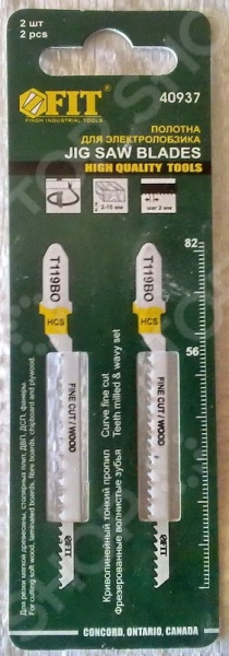 Набор полотен для электролобзика FIT 40937