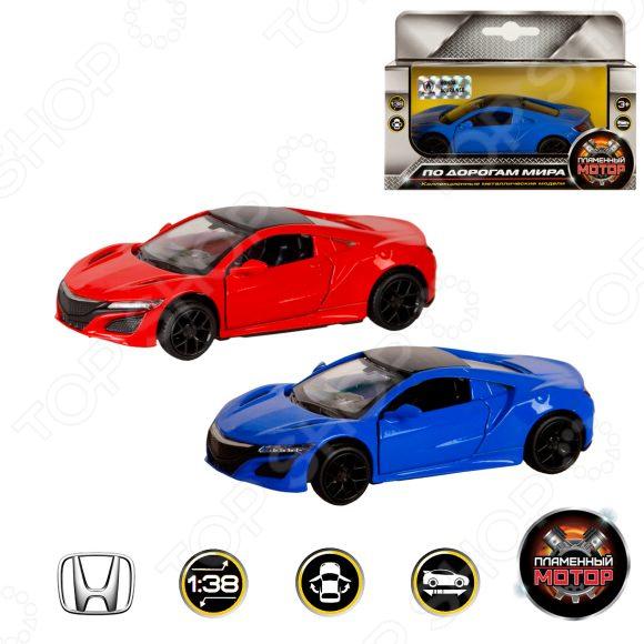 Модель автомобиля 1:38 Пламенный Мотор Acura NSX. В ассортименте