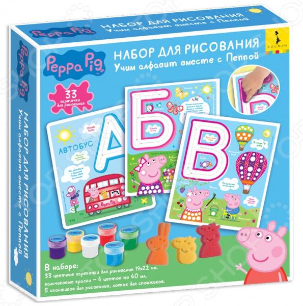 Набор для рисования Peppa Pig «Учим алфавит вместе с Пеппой»